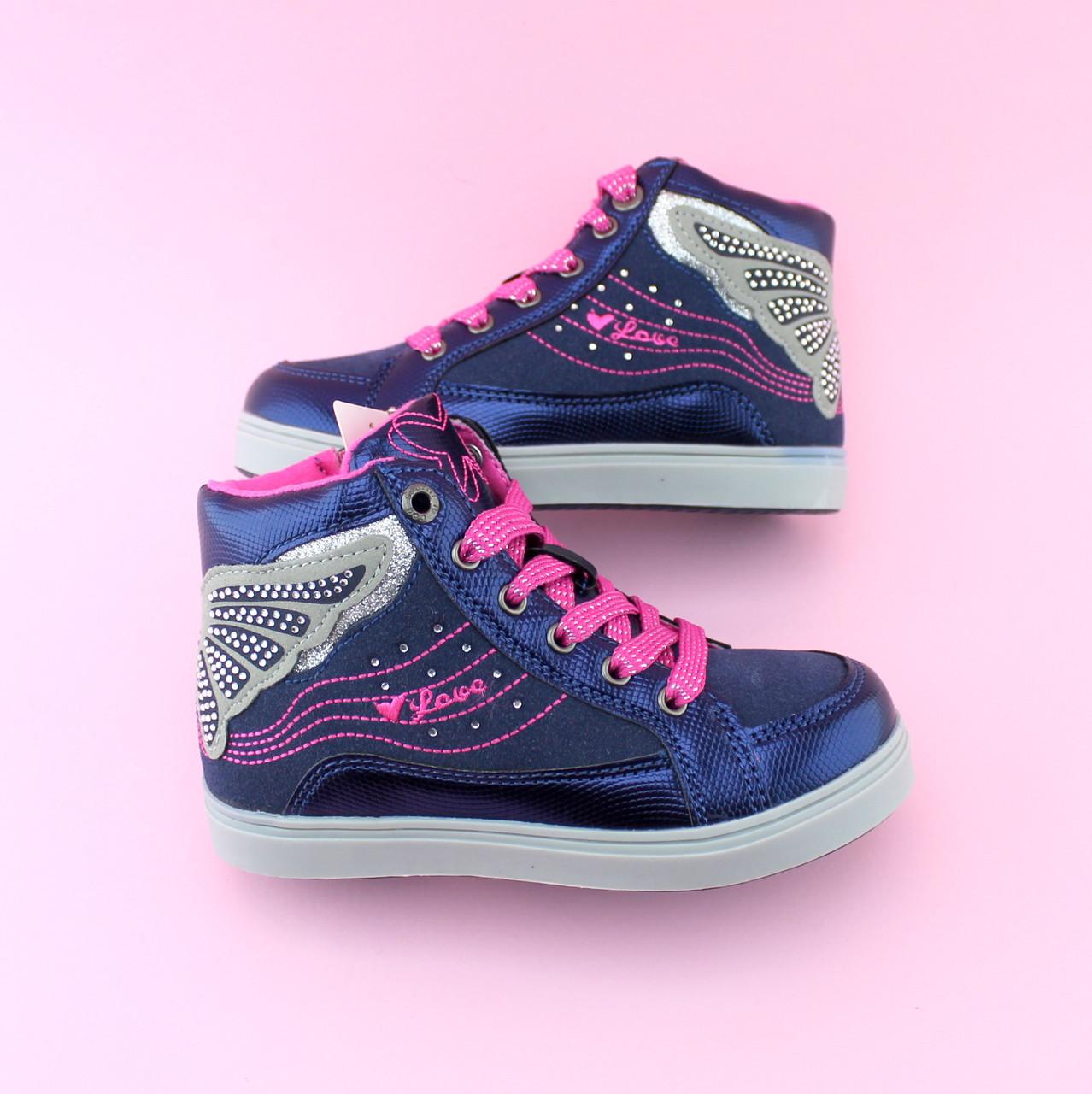 Детские ботинки  девочке Синие Бабочка тм BIKI размер 27,32