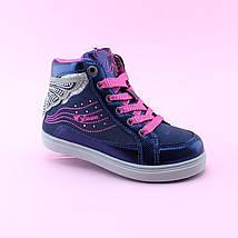 Детские ботинки  девочке Синие Бабочка тм BIKI размер 27,32, фото 2