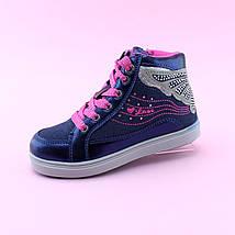 Детские ботинки  девочке Синие Бабочка тм BIKI размер 27,32, фото 3
