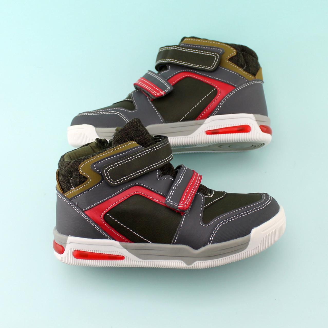 Детские ботинки  мальчику черные на липучках тм Томм размер 29,31