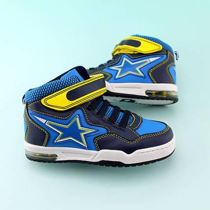 822f433a7 Купить Детские ботинки мальчику синие Звезды тм BIKI размер 29,30,31 ...