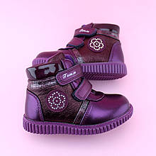 Детские ботинки демисезонные высокие девочке Бордо бренд tom.m размер 22