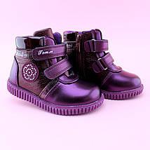 Детские ботинки демисезонные высокие девочке Бордо бренд tom.m размер 22, фото 3