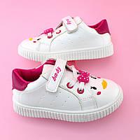 Детские белые слипоны кроссовки  для девочки тм Том.м размер 21,22,23,26