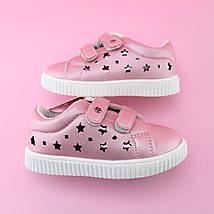 Детские кроссовки  розовые для девочки бренд Том.м размер 21, фото 2