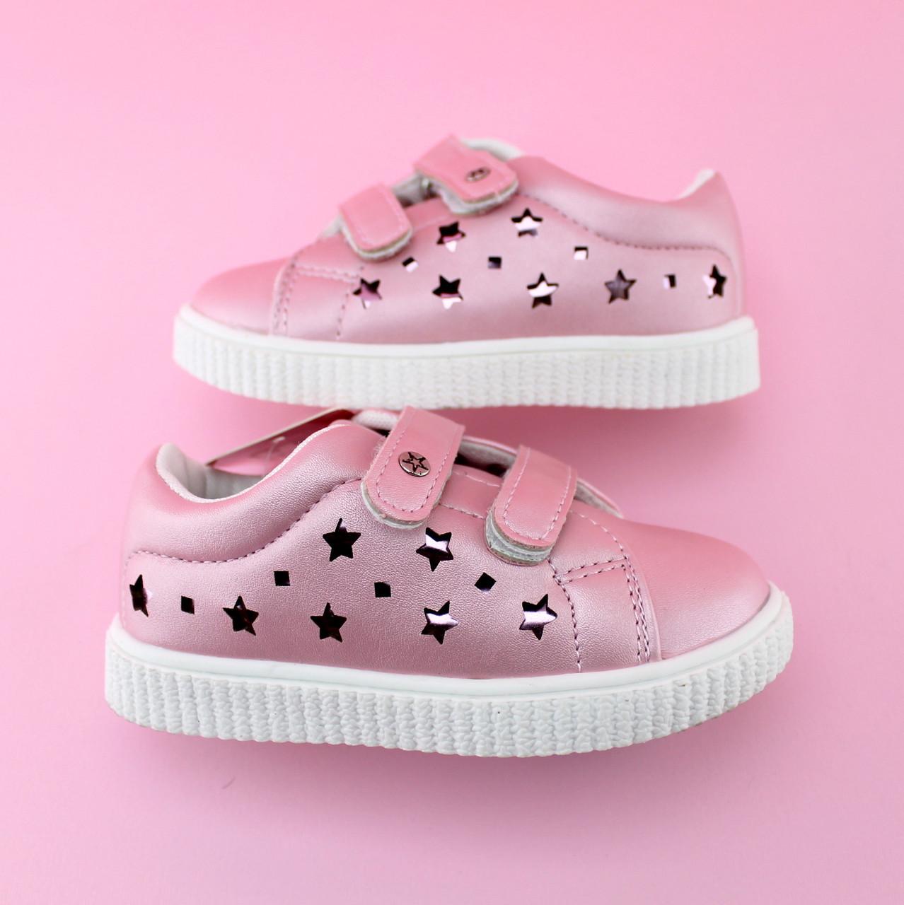 87a5aab13 Детские кроссовки розовые для девочки бренд Том.м размер 21,25 - BonKids -