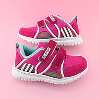 Детские кроссовки  девочке Малиновые тм Том.м размер 27,28,31