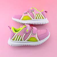 Детские кроссовки  девочке Розовые тм Том.м размер 26,27,28,29