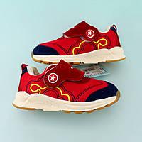 Детские кроссовки на мальчика красные тм ТОМ.М размер 21,22,23