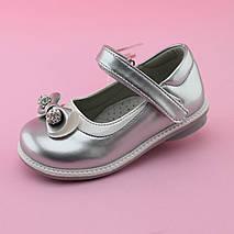 Детские серебристые туфли  для девочки бренд TOMM размер 22, фото 3