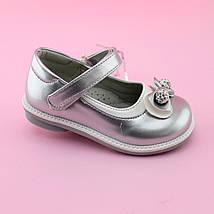 Детские серебристые туфли  для девочки бренд TOMM размер 22, фото 2