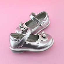 Детские серебристые туфли  для девочки бренд TOMM размер 21,22
