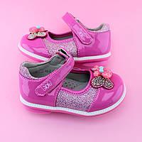 Детские туфли  девочке Розовые бренд TOMM размер 21,22,23,25
