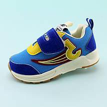 Детские спортивные кроссовки мальчику тм Boyang размер 21,23, фото 3