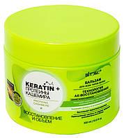 """Keratin+Протеины кашемира бальзам для всех типов волос """"Восстановление и объем"""", фото 1"""