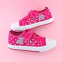 9e664d0d5 Детские кеды девочке розовые серия обуви для спорта тм Том.м размер 25,26