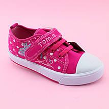 Детские кеды девочке розовые серия обуви для спорта тм Том.м размер 25, фото 3