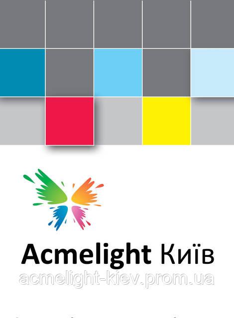 Acmelight Киев приглашает на свой стенд на выставке InterBuildExpo 2015