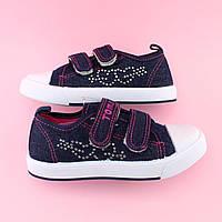 Детские кеды девочке Стразы серия обуви для спорта тм Том.м размер 25,28,29