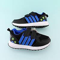 3a389761 Детские кроссовки мальчику с полосками тм tomm размер 29,30,31,32