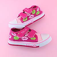 Детские кеды девочке серия обуви для спорта тм Том.м размер 20,21