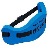 Пояс для аквафитнеса BECO 9617 Runner до 100 кг.