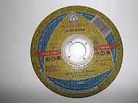 Круг отрезной 125*1,6*22,23 Kronenflex