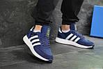 Чоловічі кросівки Adidas Iniki (сині), фото 3