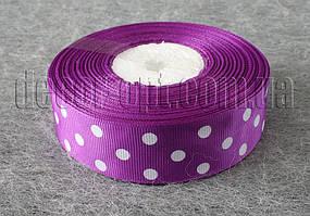 Лента репсовая фиолетовая с горохом 2,5 см 25 ярд
