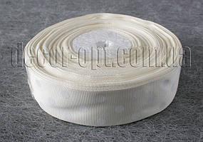 Лента репсовая кремовая с горохом 2,5 см 25 ярд