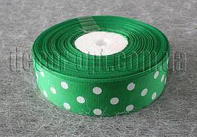 Лента репсовая зеленая с горохом 2,5 см 25 ярд