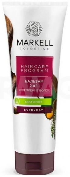 Бальзам 2в1 укрепление волос