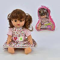 Говорящая кукла Алина, фото 1