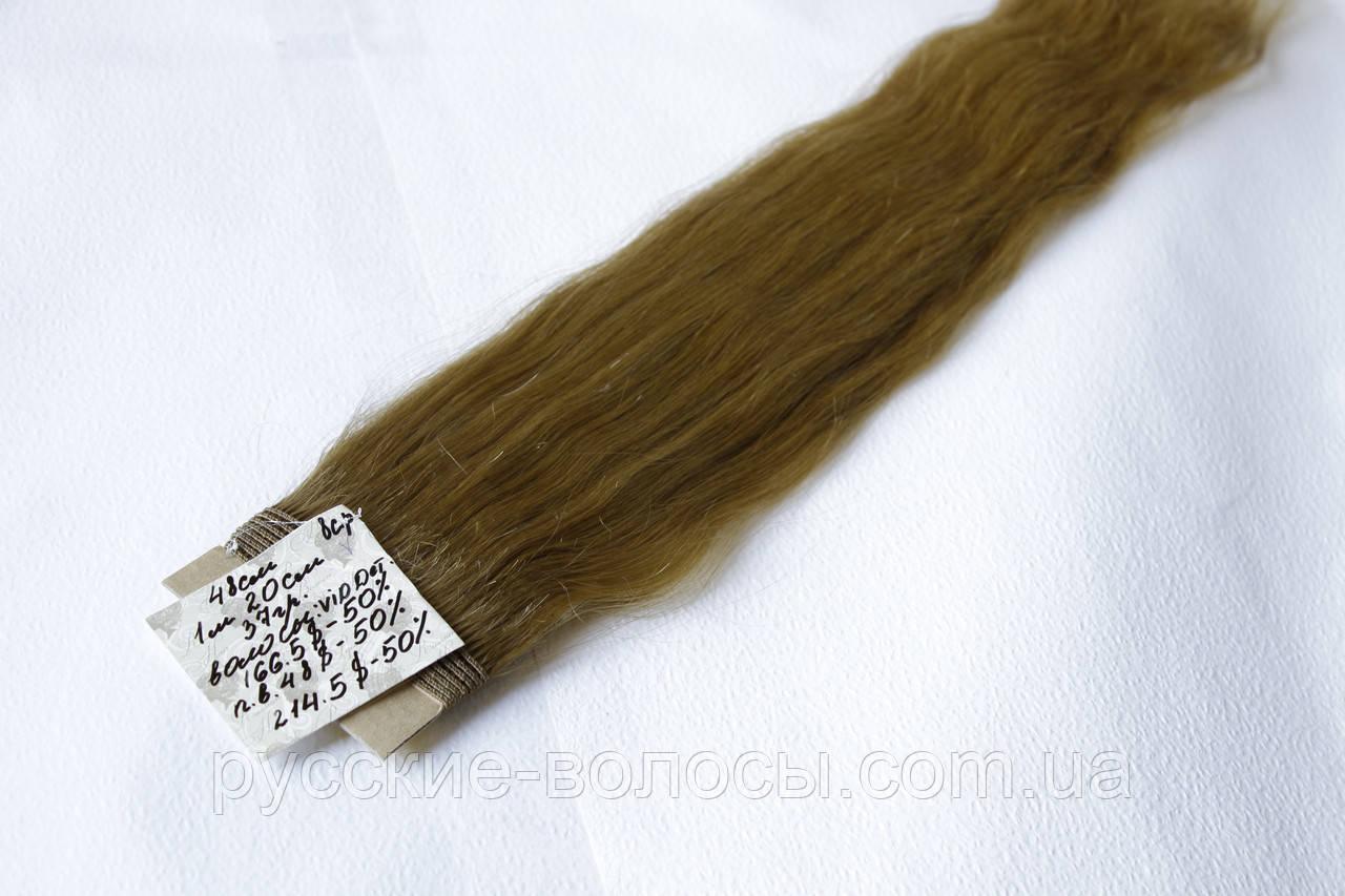 Тресс - славянские волосы премиум+.
