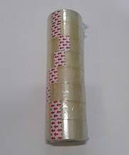 Скотч канцелярский , шир. 2см (8шт. в упаковке)