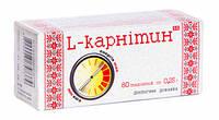 """L-карнітин """"Фармаком"""", 40таб. по 0,25 г"""