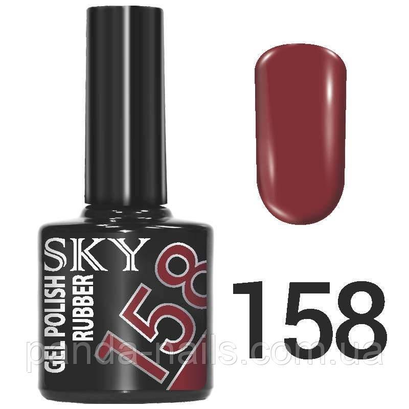 Гель лак SKY 158