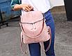 Рюкзак женский сумка кожзам с заклепками Vanesa Розовый, фото 6