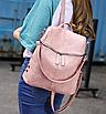 Рюкзак женский сумка кожзам с заклепками Vanesa Розовый, фото 7