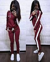 Спортивный женский костюм NAV-0252