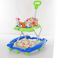 Детские ходунки каталка качалка 3 в 1 Bambi M 3656A-2