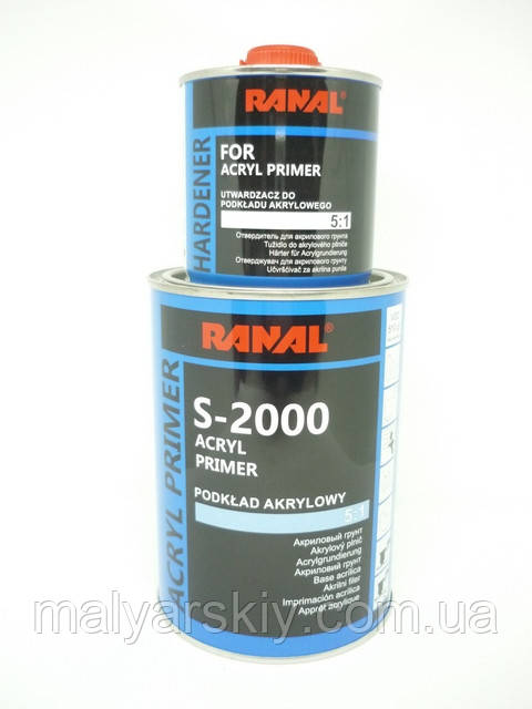 Грунт акриловий 2K S-2000 5:1 ГРАФІТ 0,8л+0,16л  RANAL