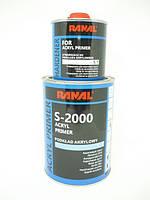 Грунт акриловий 2K S-2000 5:1 СІРИЙ 0,8л+0,16л  RANAL