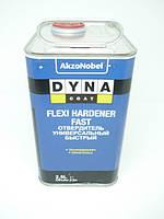 Затверджувач універсальний ШВИДКИЙ Hardener FLEXI Fast 2,5л  DYNACOAT