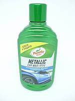 Восковий поліроль METALLIC CAR WAX+PTFE 300мл  TurtleWax