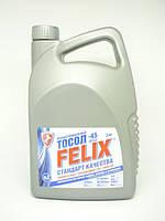 Тосол готовий до використання FELIX -45 5кг