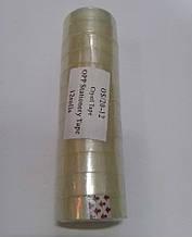 Скотч канцелярский , шир. 1см (12шт. в упаковке)