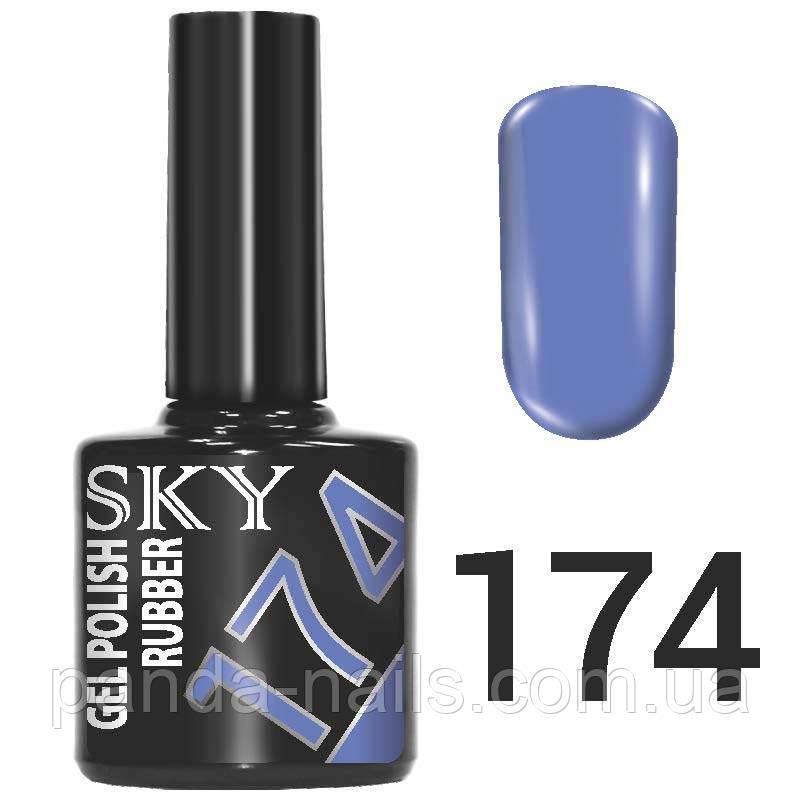 Гель лак SKY 174