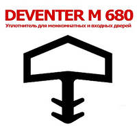 Дверной уплотнитель DEVENTER M680