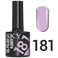 Гель лак SKY 181